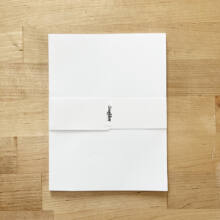Alapkarton CSOMAG - fehér (sima - 140g) 6x8 inch